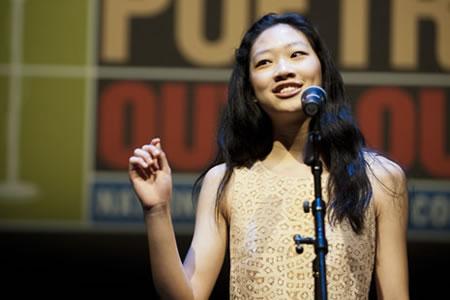 Kristin Tsuo