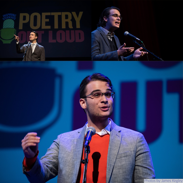 How Do You Get to Poetry Out Loud?