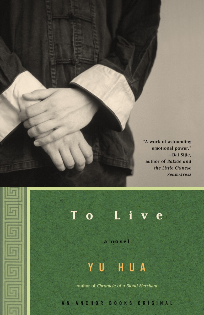 Book cover: torso picture of someonewith hands clasped, lower green background with title in white and author name in yellow