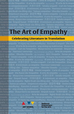 Cover of The Art of Empathy