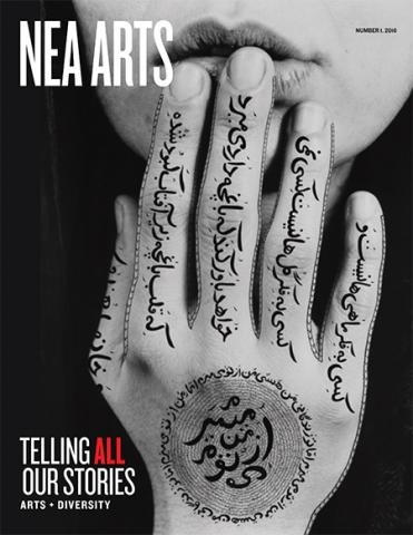 Cover of NEA Arts No 1 2016