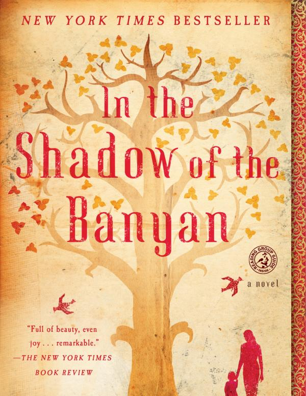 Book cover: author name and title in red serif type over a yellow background of an orange watercolor of a banyan tree